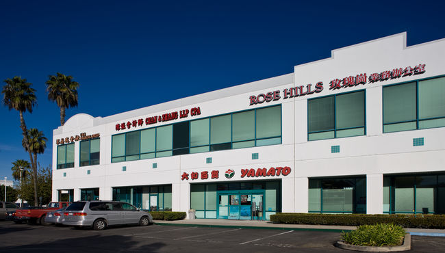 Rose Hills Planning Center in City of Industry, CA